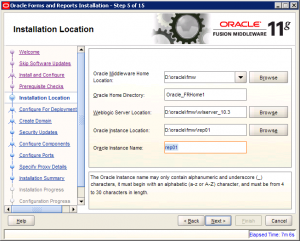 Oracle Reports Installation 11g Screen 5